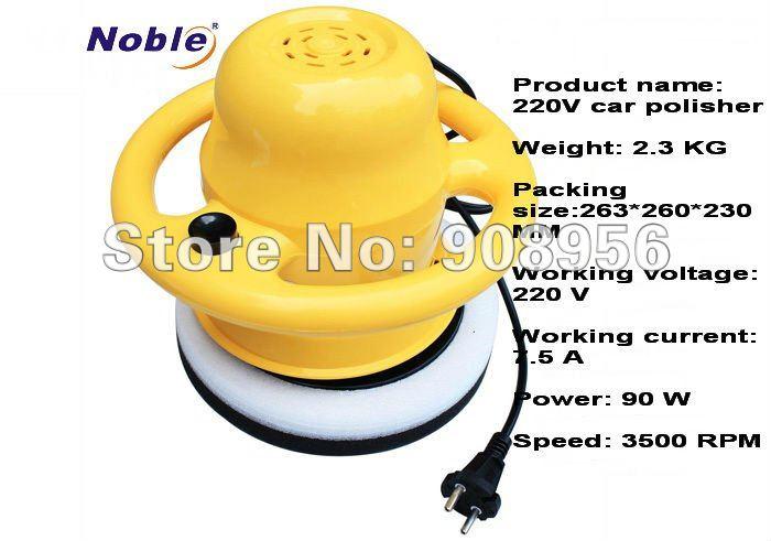 Car Care Tools AC 220V Car polisher 9 inch 328A car accessories car wax polishing machine, 4pcs/lot Reasonable freight(China (Mainland))