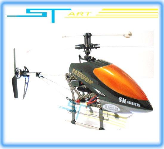 Детский вертолет на радиоуправление Double horse 8PCS DH9100 45 3D 3CH RC 9100 RTF