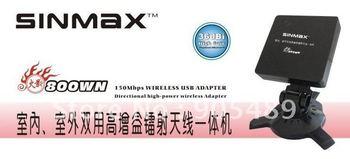 High Power Wireless Adapter USB Wifi lan card High Gain antenna 36Dbi SINMAX 800WN Naruto USE All Computer