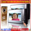 "7"" straight by type two family luxurious cable video door phone / intelligent building interphone visible the doorbell"