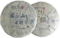 Yunnan Ancient Tree Pu-erh tea By Gu Zu Qin 2011 Mount. BaYongShan (Spring and Autumn) raw 714g(357g*2)