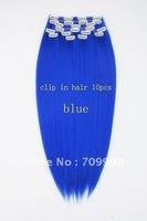 Best Seller Synthetic clip in on hair extension Kanekalon high temperature fiber 10pcs 170g 1set 24 inch blue