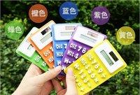 Solar Energy Calculator ,Silica gel Soft keyboard can bend, 8-digit display