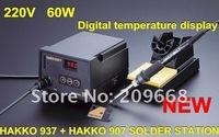 220V ESD Digital static-free HAKKO 937 hakko937 Soldering Station rework station