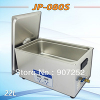 car wheel water wave cleaning equipment,heavy duty ultrasonic cleaner machine JP-080S,digital timer and heater