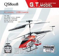 12pcs/lot Great avatar bigger 33cm QS8008 4CH Metal Frame Gyro RC RTF Helicopter With LCD Light 8008 Remote Control as F103