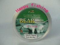 1000Meter  Dia.0.70mm FLUOROCARBON FISHING LINE  Enjoy Retail Convenience at Wholesale Price