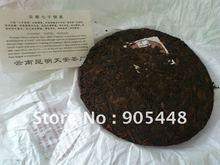 Chinese black tea Organic Ripe pu er tea  Puerh  Puer Cake Tea  2006 Year old 357g Raw A grade Free Shipment