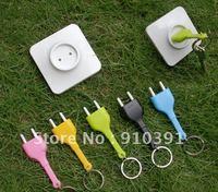 Free shipping Retail pack,plastic plug Key Chains,plug seat shape key holder,unplug keychain,family supply avoid dispalced