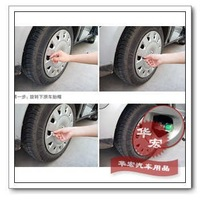 Free shipping(4/P),tire pressure detection,Gas cap,cover,auto car accessory,parts,products,Alarm Systems,Security