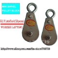 Free Shipping!!!0.2ton with 2pcs/lot Portable cable pulley/wire rope steel pulley