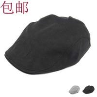 Mix order Retail - Y001 Japan single color summer Japan design new fashion visor hat/sun hatfor women and men free shipping