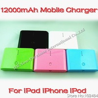 5pcs/lot 12000mAh POWER BANK PORTABLE CHARGER Emergency Charger For iPad iPhone 4S Nokia Samsung & Drop Shipping