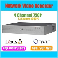 H.264 4 Channel 720P Economy DVR Network video Recorder Two way audio DVR For CCTV network Camera  KE-4-2HI
