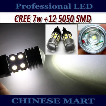 EMS FREE! T25 3156 3157 CREE 7w +12 5050 SMD White LED CAR BACKUP LIGHTS PROJECTOR LENS wholesale and retail#G02016