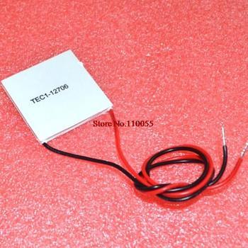 2x TEC1-12706  TEC Thermoelectric Cooler Peltier