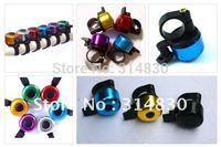 10Pcs Metal Ring Bell Handlebar Handle Bar Sound for Bike Bicycle Cycling
