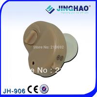 Hearing aid (JH-906)