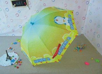 Yellow color Lovely Duo A dream Doraemon cartoon kids umbrella, children umbrella