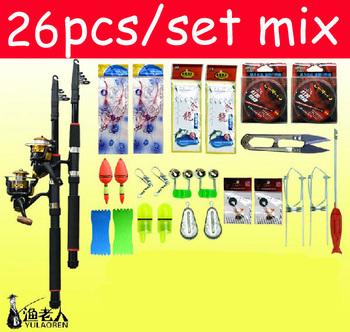 26 piece/set 2.1m lightweight steel fishing pole Pen rods fish Reels Stoppers Rainbow float Fishhooks Combination Accessories