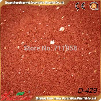 yisenni fiber decor wall coating silk wall paint powder coating