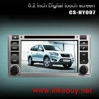 CS-HY007 CAR DVD PLAYER WITH GPS FOR HYUNDAI SANTA FE 2006-2012