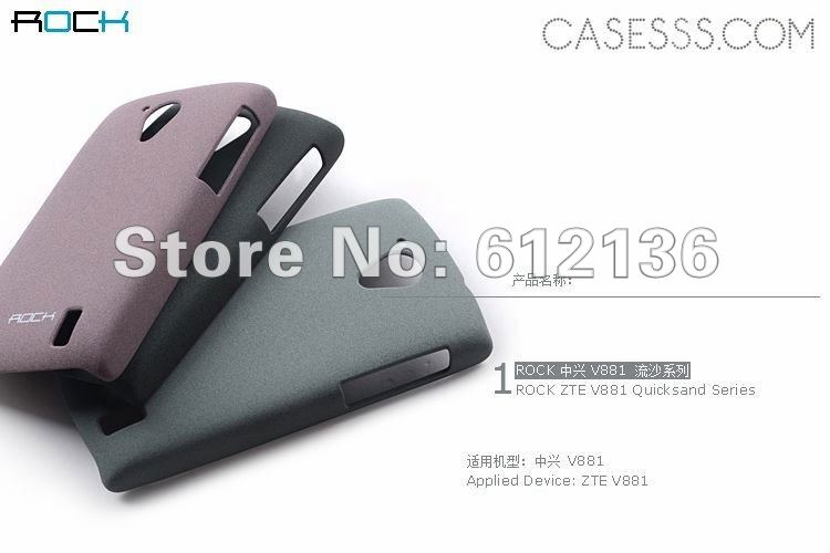 Free Shipping High quality Rock quicksand matte case for ZTE V881 softbank 008Z(China (Mainland))