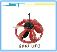 Star UFO 9947 NEW 100%  Induction of the hand not floor novelty play 9947 suspension UFO Wholesale and Retail