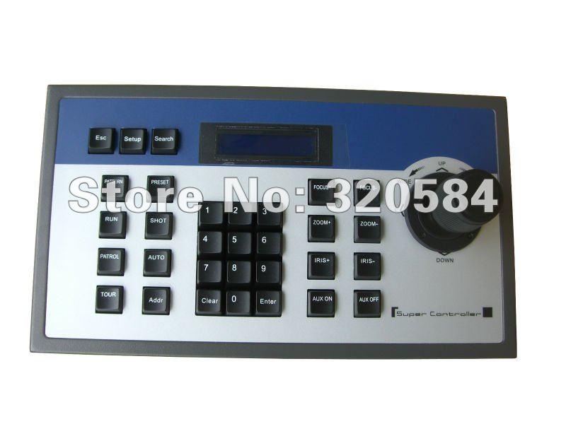 3D high quality control keyboard Joystick controller PTZ controller(China (Mainland))