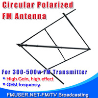 FMUSER Circular Elliptical Polarized Antenna Double-cross FM antenna CP100  88~108 MHz for FM Transmitter 500w  max Power