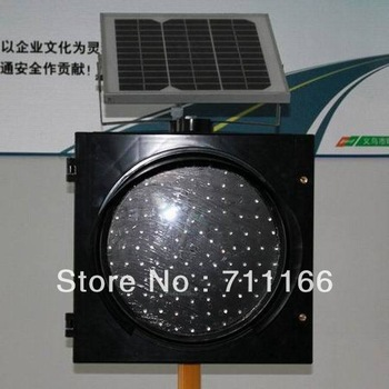 2013 hot sale 300mm LED yellow solar flashing light