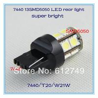 Toyota corolla led rear light 2013 new products T20 W21W 7440 13SMD5050 super bright auto light accessory headlamp DRL 4pcs/lot
