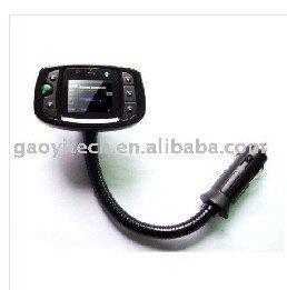 Automobiles & Motorcycles>>Car Electronics>>Audio>>Car MP3 Player