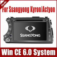 "7"" Car DVD Player for Ssangyong Kyron Actyon Tradie Korando with GPS Navigation Radio BT TV USB SD AUX 3G Audio Video Stereo Nav"