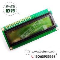 Free shipping  1602 Character 16x2 LCD Display Module Green- 5V white Character/ Backlight  1PCS