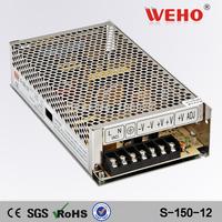 (S-150-12)single output 150w AC DC 12v power supply source 150W 12V power supply