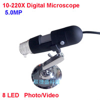 10x to 220X Mini Portable USB Digital Microscope Endoscope Otoscope Camera with LED 5MP