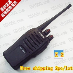 Free shipping Cheapest 5 Watts 16Channels handie talkie UHF two way radio BAOFENG BF-666S radio transmitter(China (Mainland))