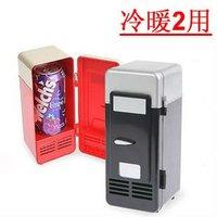 USB Mini Hot+Cold Refrigerator Mini USB LED PC Refrigerator Fridge Beverage Drink Cans Cooler Warmer   Dropshipping