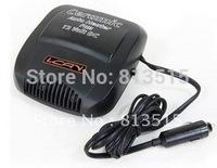 12V 150W Instant Auto heater fan warm &cool faner Auto fan heater fog defrost car windshield vechile heater fan warm faner