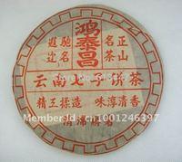 1996 Year Old Puerh Tea,357g Puer, Ripe Pu'er,Tea,Free Shipping