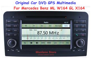 Brand Car DVD Player GPS Navi Headunit for Mercedes Benz ML Class W164 GL Class X164 MP5 1080P 800MHZ CPU 256MB RAM