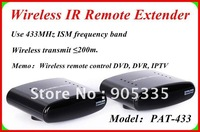 10pcs/lots 433MHz Wireless 200m Infra-red  transmitter and a receiver with IR Remote Extender PAT433