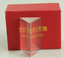 3x3x5cm Birthday Gift Studnt Educational Tools Vagarious Physics Optical Glass Prism 7 color New Physics School Teaching Tools(China (Mainland))
