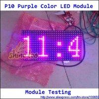 P10 Outdoor Purple Color Popular LED Panel Module Waterproof  IP65