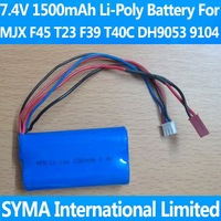 7.4V 1500mAh Li-Poly Rechargeable Battery for MJX T23 T623 F45 F645 DH9053 Double Horse 9053 DH9104 WL V913 RC Helicopter