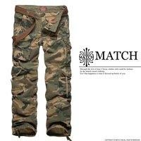 wholesale matchstick men's camouflage cargo pants BDU cargo pants 6326M