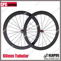 Only 1398g/pair Aero spoke Straight Pull 700c 60mm tubular carbon wheels