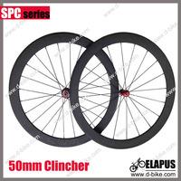 1432g/pair Powerway R36 hub 700c carbon bicycle wheels 50mm clincher