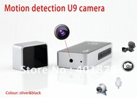 U9 Mini U Disk Style USB Flash Hidden HD Camera Mini DVR With Motion Detection Wireless Security Camera 720*480 China post